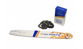 Schiene 40 cm + Kette 67 Glieder .325 1,6 mm für Stihl